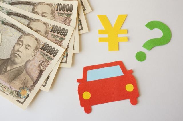 車の維持費の月平均はどれくらい?@安くするためのポイント