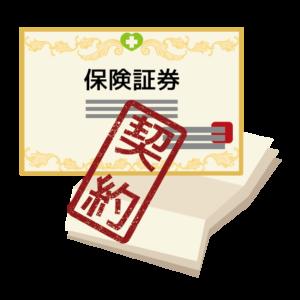 NOREL(ノレル) 審査