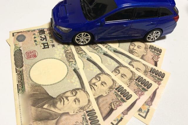 中古車購入のローンの頭金はいくら必要?@頭金ゼロで車を持つ方法