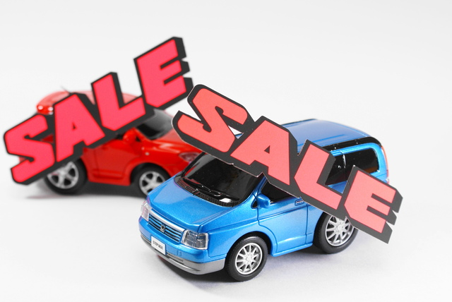 車 高く 売る